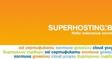 Намаление за SuperHosting.bg
