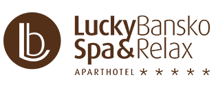 Лъки Банско Апарт Хотел и Спа